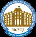 СПбГУПТД