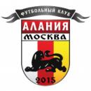 Алания Москва