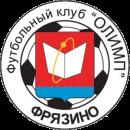 Олимп Фрязино