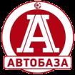 Автобаза