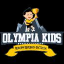 Olympia Kids 2012