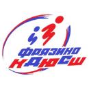 КДЮСШ Фрязино 2002