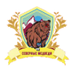 Сев. Медведи