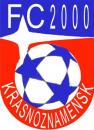 ФК 2000