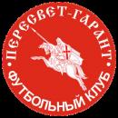 Пересвет-Гарант