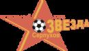 Звезда 2008