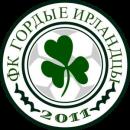 Гордые Ирландцы Д