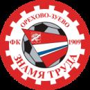 Знамя труда 2006