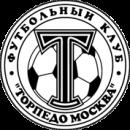Торпедо 2001