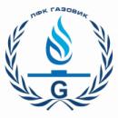Газовик