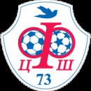 СОШ-73 2001