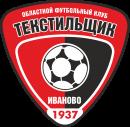 Tekstilschik Ivanovo