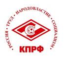 Спартак-КПРФ