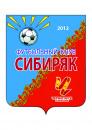 Сибиряк-2008