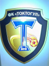 Токтогул