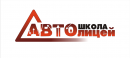 """Автошкола """"Автолицей"""" 2"""