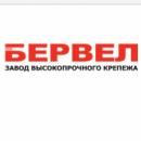 "МФК ""БЕРВЕЛ"""