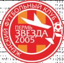 WFC Zvezda-2005