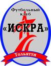 Искра Тольятти