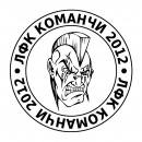Команчи-2