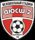 ЖФК ДЮСШ-2