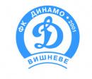 ФК Динамо