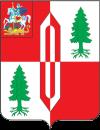 Аксеново