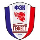 ФЗК Гефест