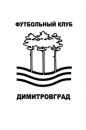 СШ Димитровград