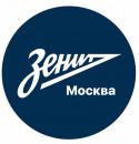 Зенит Москва