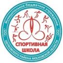 ДЮСШ Щелковский район 2005