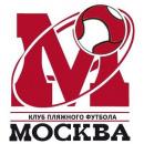 КПФ Москва