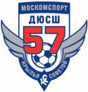 Крылья Советов-2 2004