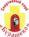 Бурашево-2