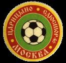 Царицыно 2005