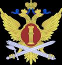 ГУФСИН (Ростовская область)