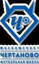 Чертаново-2 2005
