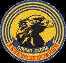 Олимп-СКОПА
