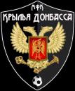МФК Крылья Донбасса-2