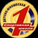 Таганрог-СШ1