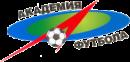 Академия Футбола 2003