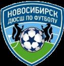 СШ Новосибирск