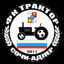 FC Traktor
