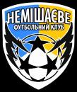 ФК Немішаєве