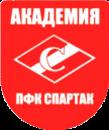 Академия ПФК Спартак