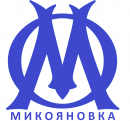 Микояновка-2