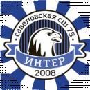 Интер Савеловская 2006