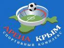 ФК Арена Крым