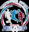 СШ Лидер 2005