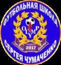 ФШ Чумаченко 2008